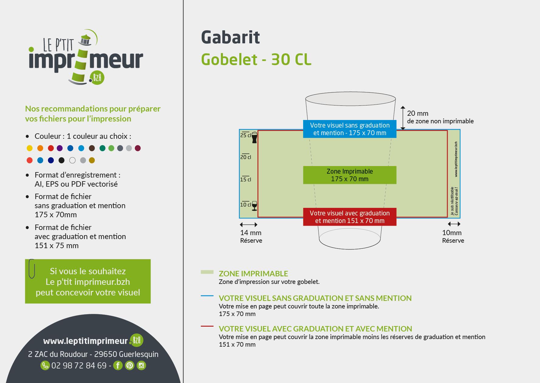 Gabarit GOBELET 30 cl